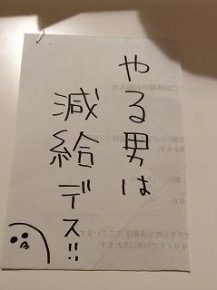 写真 2014-09-19 19 43 36.jpg