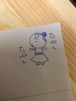 写真 2014-09-26 18 49 55.jpg