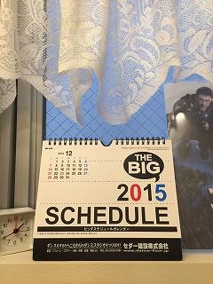 写真 2014-12-18 13 42 29.jpg