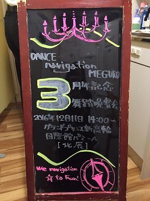 写真 2016-11-04 18 11 17.jpg