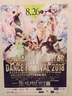 写真 2018-08-16 15 01 17.jpg