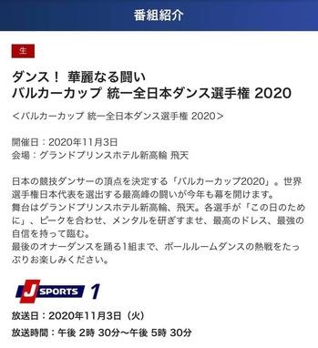 写真 2020-10-08 9 16 05.jpg