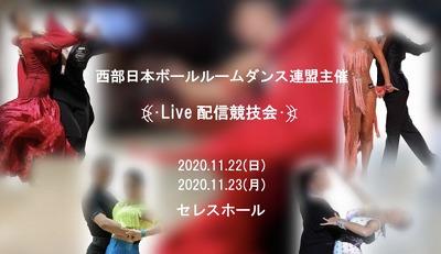 写真 2020-11-17 16 50 31.jpg